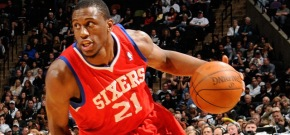 NBA Players You Probably Didn't Know, But Should: ThaddeusYoung