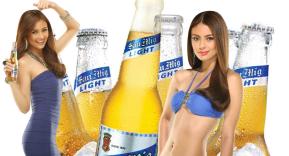 Ladies' Drink